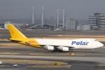 sky-spotterさんが、羽田空港で撮影したポーラーエアカーゴ 747-46NF/SCDの航空フォト(写真)