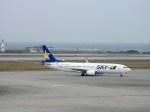 よんすけさんが、那覇空港で撮影したスカイマーク 737-8FZの航空フォト(写真)