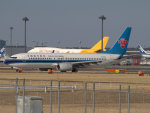 Mame @ TYOさんが、成田国際空港で撮影した中国南方航空 737-81Bの航空フォト(写真)