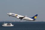GNPさんが、羽田空港で撮影したスカイマーク 737-8FZの航空フォト(写真)