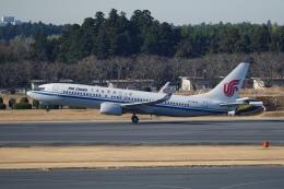 pringlesさんが、成田国際空港で撮影した中国国際航空 737-89Lの航空フォト(写真)