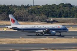 pringlesさんが、成田国際空港で撮影した中国国際航空 A320-214の航空フォト(写真)