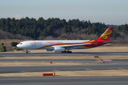 pringlesさんが、成田国際空港で撮影した香港航空 A330-343Xの航空フォト(写真)