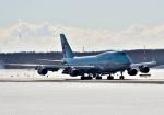 バーダーさんさんが、新千歳空港で撮影した大韓航空 747-4B5の航空フォト(写真)
