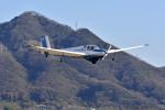 Gambardierさんが、岡南飛行場で撮影した個人所有 SF-25C Falkeの航空フォト(写真)