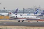 HEATHROWさんが、成田国際空港で撮影した中国民用航空局 G-V-SP Gulfstream G550の航空フォト(写真)