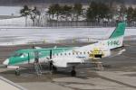 やまけんさんが、三沢飛行場で撮影した北海道エアシステム 340B/Plusの航空フォト(写真)