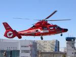 Mame @ TYOさんが、東京ヘリポートで撮影した東京消防庁航空隊 AS365N3 Dauphin 2の航空フォト(写真)