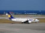 よんすけさんが、那覇空港で撮影したスカイマーク 737-86Nの航空フォト(写真)