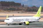 tabi0329さんが、熊本空港で撮影したソラシド エア 737-86Nの航空フォト(写真)