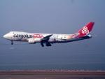 ken1☆MYJさんが、香港国際空港で撮影したカーゴルクス 747-8R7F/SCDの航空フォト(写真)