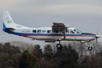 (`・ω・´)さんが、調布飛行場で撮影した国土交通省 国土地理院 208B Grand Caravanの航空フォト(写真)