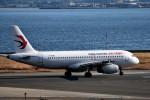 we love kixさんが、関西国際空港で撮影した中国東方航空 A320-232の航空フォト(写真)