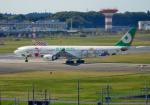 雲霧さんが、成田国際空港で撮影したエバー航空 A330-302Xの航空フォト(写真)