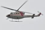 500さんが、自宅上空で撮影した朝日航洋 412の航空フォト(写真)