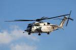 kazuchiyanさんが、岩国空港で撮影した海上自衛隊 MH-53Eの航空フォト(写真)