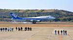 mamemashinさんが、長崎空港で撮影した全日空 747-481(D)の航空フォト(写真)