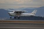 ぽんさんが、高松空港で撮影した学校法人ヒラタ学園 航空事業本部 172S Skyhawk SPの航空フォト(写真)