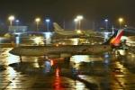 リリココさんが、中部国際空港で撮影したフィリピン航空 A340-313Xの航空フォト(写真)