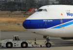 わかすぎさんが、小松空港で撮影した日本貨物航空 747-4KZF/SCDの航空フォト(写真)
