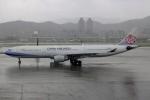 Koba UNITED®さんが、台北松山空港で撮影したチャイナエアライン A330-302の航空フォト(写真)