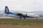 プルシアンブルーさんが、仙台空港で撮影したエアーセントラル 50の航空フォト(写真)