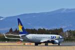 HS888さんが、鹿児島空港で撮影したスカイマーク 737-8HXの航空フォト(写真)
