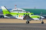 よっしぃさんが、名古屋飛行場で撮影した法人所有 C90A King Airの航空フォト(写真)