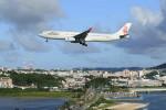 オポッサムさんが、那覇空港で撮影した香港ドラゴン航空 A330-342Xの航空フォト(写真)