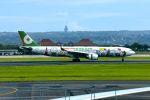 まいけるさんが、デンパサール国際空港で撮影したエバー航空 A330-302Xの航空フォト(写真)