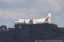 tabi0329さんが、福岡空港で撮影した日本エアコミューター 340Bの航空フォト(写真)