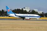 ポン太さんが、成田国際空港で撮影した中国南方航空 737-71Bの航空フォト(写真)