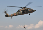 雲霧さんが、木更津飛行場で撮影した陸上自衛隊 UH-60JAの航空フォト(写真)