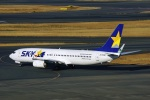 DVDさんが、羽田空港で撮影したスカイマーク 737-81Dの航空フォト(写真)