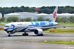 吉田高士さんが、成田国際空港で撮影した中国国際航空 777-2J6の航空フォト(写真)