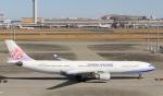 ハム太郎さんが、羽田空港で撮影したチャイナエアライン A330-302の航空フォト(写真)