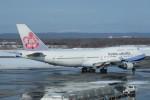 SFJ_capさんが、新千歳空港で撮影したチャイナエアライン 747-409の航空フォト(写真)