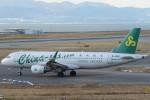 SFJ_capさんが、関西国際空港で撮影した春秋航空 A320-214の航空フォト(写真)