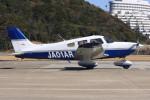 korosukeさんが、南紀白浜空港で撮影した個人所有 PA-28-181 Archer IIIの航空フォト(写真)