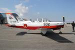 utarou on NRTさんが、木更津飛行場で撮影した航空自衛隊 T-7の航空フォト(写真)