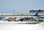 Cygnus00さんが、新千歳空港で撮影したスカイマーク 737-86Nの航空フォト(写真)