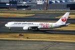 DVDさんが、羽田空港で撮影した日本航空 767-346/ERの航空フォト(写真)