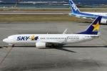 RJFT Spotterさんが、那覇空港で撮影したスカイマーク 737-82Yの航空フォト(写真)