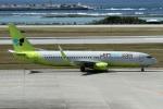 RJFT Spotterさんが、那覇空港で撮影したジンエアー 737-8B5の航空フォト(写真)