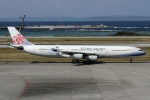 RJFT Spotterさんが、那覇空港で撮影したチャイナエアライン A340-313Xの航空フォト(写真)
