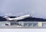 バーダーさんさんが、新千歳空港で撮影したTAG エイビエーション・アジア BD-700-1A10 Global 6000の航空フォト(写真)