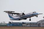 やまけんさんが、仙台空港で撮影した海上保安庁 DHC-8-315Q MPAの航空フォト(写真)