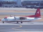 プルシアンブルーさんが、名古屋飛行場で撮影した中日本エアラインサービス 50の航空フォト(写真)