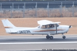 tabi0329さんが、長崎空港で撮影した法人所有 172R Skyhawkの航空フォト(写真)