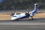 mukku@RJFKさんが、鹿児島空港で撮影したANAウイングス DHC-8-402Q Dash 8の航空フォト(写真)